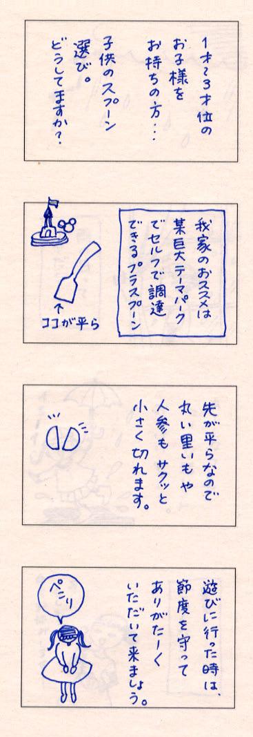 2007-03-23-0029-08.jpg
