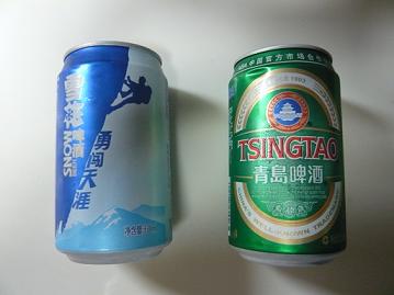 青島・雪花ビール2.PNG