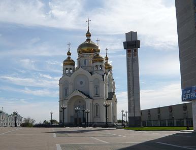 ハバロフスクロシア正教会.PNG