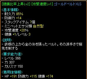 速健3.PNG