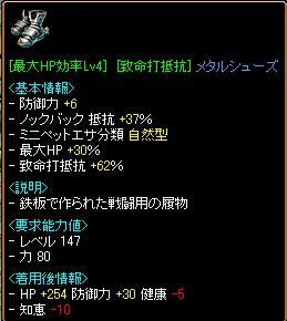 異次元4.PNG