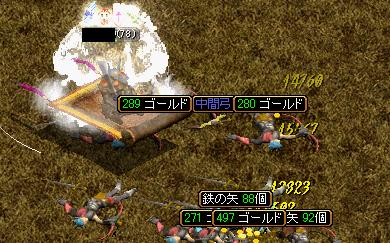 剣士3.PNG
