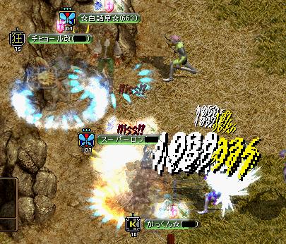 戦う戦士6.PNG