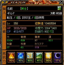 剣士1.png