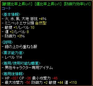 敏比再構成3.PNG