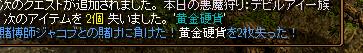 賭け3.png