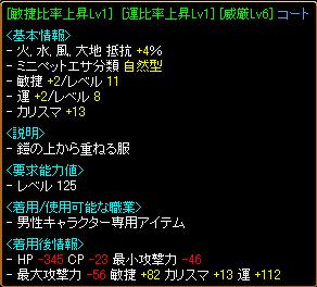 再構成3.PNG