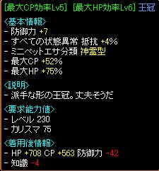 HPCP頭.PNG
