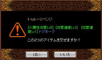 リベンジ異次元1.png