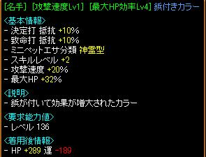 速度RS2.png