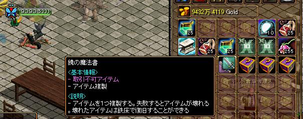 鏡の1.PNG