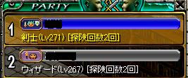 本気5.PNG