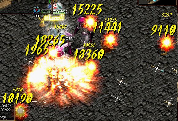 モリ5狩り2.PNG