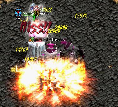 モリ5狩り3.PNG