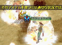 実戦3.PNG