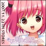 yuhi__banner_150_150.jpg