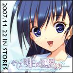 aoba__banner_150_150.jpg