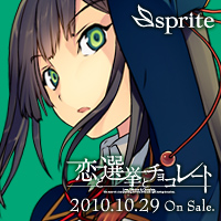 satsuki_200_200.jpg