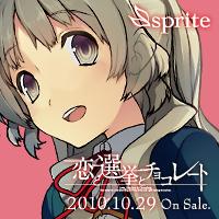mifuyu_200_200.jpg