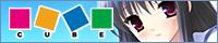 bana_cube02.jpg
