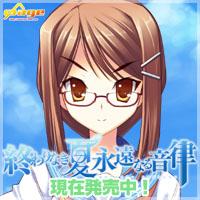 200_200_kanon.jpg