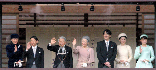眞子内親王殿下初めての一般参賀 眞子内親王殿下 初めての一般参賀