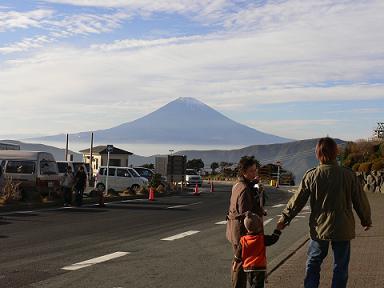 富士山in大涌谷