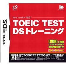DS-TOEIC