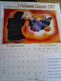 ステラカレンダー