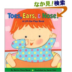 Toes, Ears, & Nose
