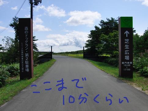 CIMG1050.JPG