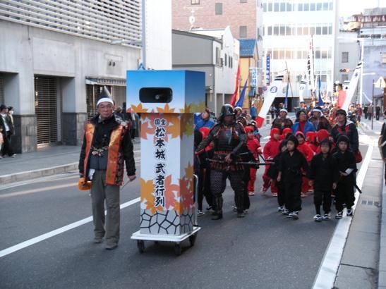 松本市民祭20