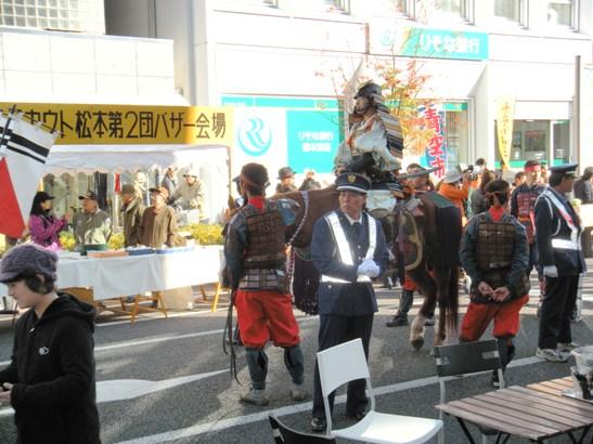 松本市民祭8