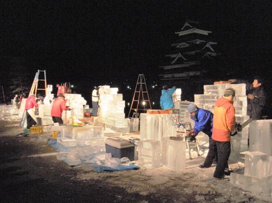 氷彫フェス2
