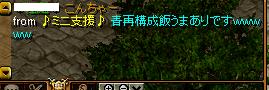 ほり太郎.png