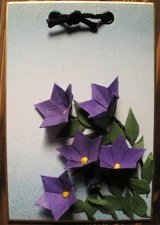 簡単 折り紙 9月の折り紙 : plaza.rakuten.co.jp