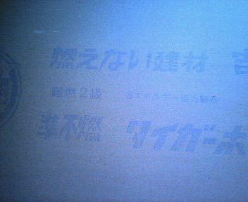 200710091416000.jpg