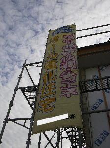200710074.jpg