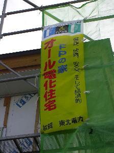 200710075.jpg