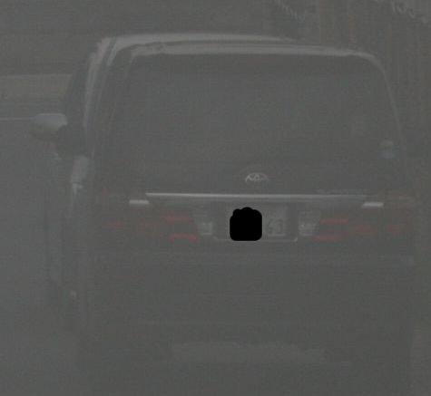 09年4月22日○○69黒ワゴン