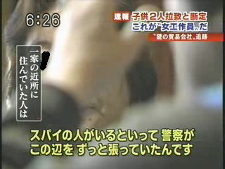 Jチャンネル3