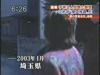 Jチャンネル6