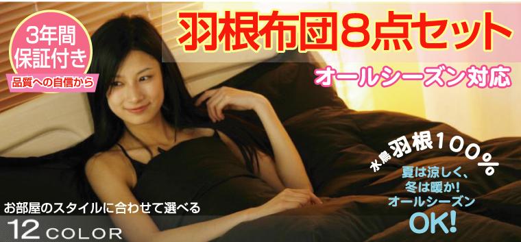 futon1_r1_c1.jpg