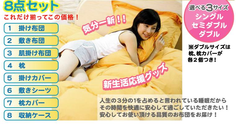 futon2_r3_c1.jpg