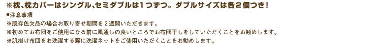 futon3_r5_c1.jpg