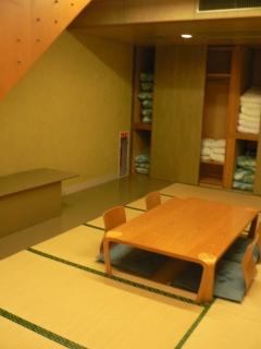 藤野の部屋
