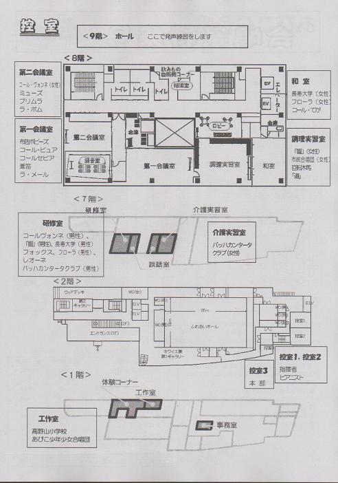 gassyousaisuke2-1.JPG