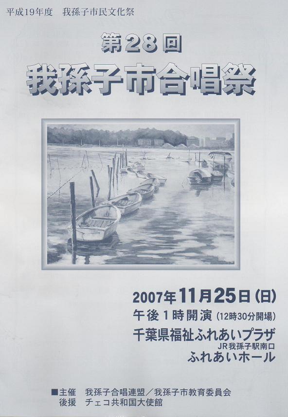 19112521.JPG