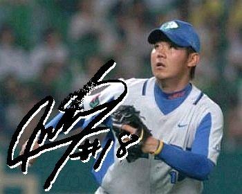松坂大輔の画像 p1_14