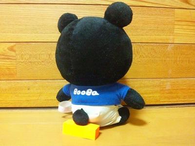 BooBoの画像 p1_19